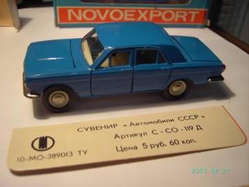 http://s6.uploads.ru/t/ZImVt.jpg