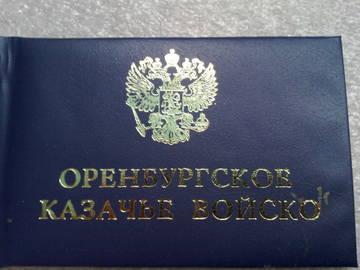 http://s6.uploads.ru/t/ZMgtF.jpg