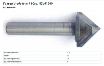 http://s6.uploads.ru/t/ZRlJu.jpg