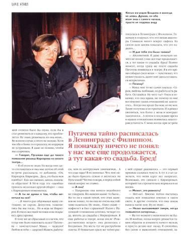 http://s6.uploads.ru/t/ZUQV0.jpg
