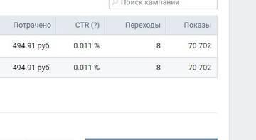 http://s6.uploads.ru/t/ZUYJy.jpg