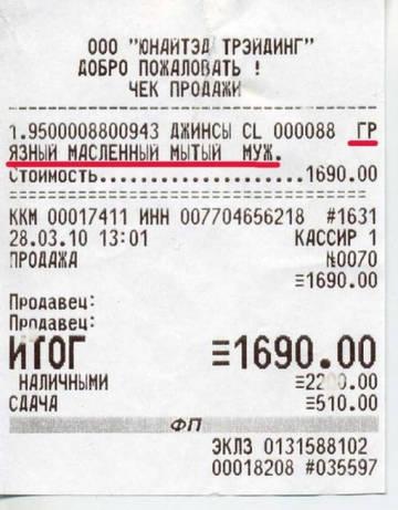 http://s6.uploads.ru/t/ZVcWy.jpg