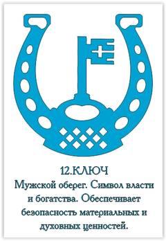 http://s6.uploads.ru/t/ZYc27.jpg