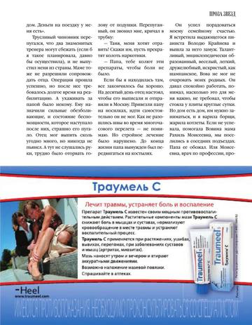 http://s6.uploads.ru/t/Za5PJ.png