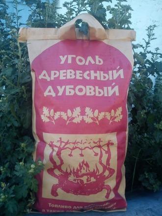 http://s6.uploads.ru/t/ZcRhA.jpg