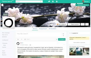 http://s6.uploads.ru/t/Zp5G6.jpg