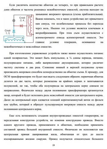 http://s6.uploads.ru/t/ZtBIp.jpg
