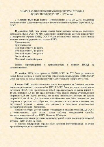 http://s6.uploads.ru/t/Zv2P8.jpg