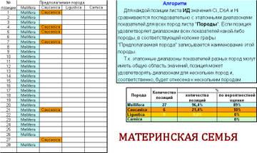 http://s6.uploads.ru/t/ZwgzT.jpg