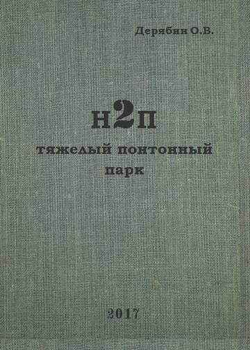 http://s6.uploads.ru/t/a8c1u.jpg