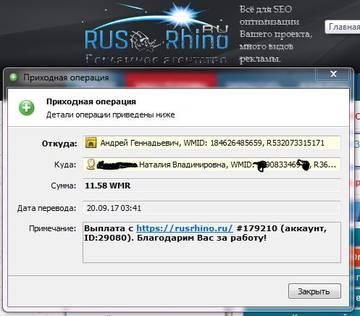 http://s6.uploads.ru/t/aMk3I.jpg