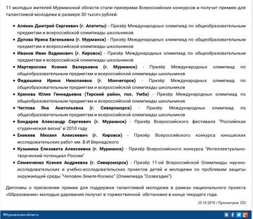http://s6.uploads.ru/t/aUAw9.png