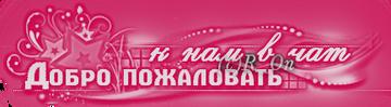 http://s6.uploads.ru/t/aZfSh.png