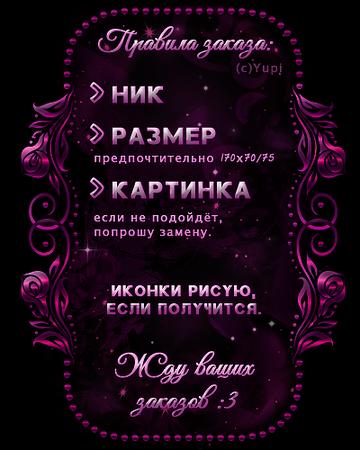 http://s6.uploads.ru/t/adVGF.png