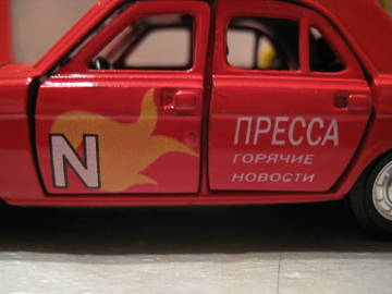 http://s6.uploads.ru/t/aecPi.jpg