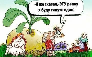 http://s6.uploads.ru/t/af0qF.jpg
