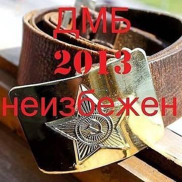http://s6.uploads.ru/t/afEJM.jpg