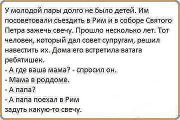 http://s6.uploads.ru/t/aj9GZ.jpg