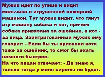 http://s6.uploads.ru/t/aj9RT.png