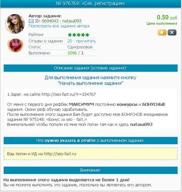 http://s6.uploads.ru/t/akrYm.png