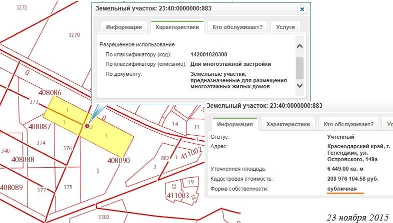 http://s6.uploads.ru/t/alp5F.jpg