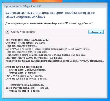 http://s6.uploads.ru/t/aoXtg.jpg