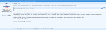 http://s6.uploads.ru/t/ap5yl.png