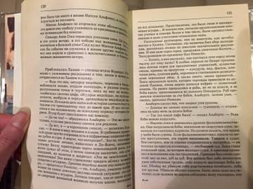 http://s6.uploads.ru/t/auxBp.jpg
