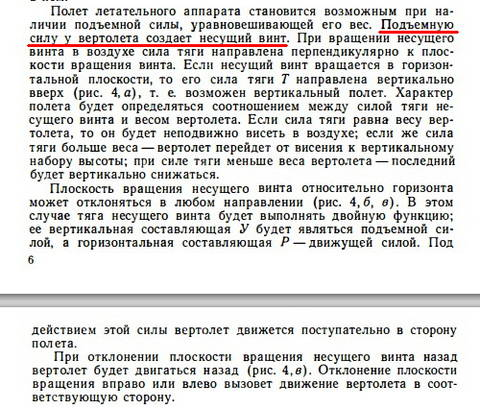 http://s6.uploads.ru/t/axSfA.jpg