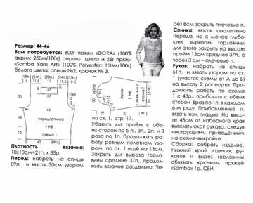 http://s6.uploads.ru/t/az0PH.jpg