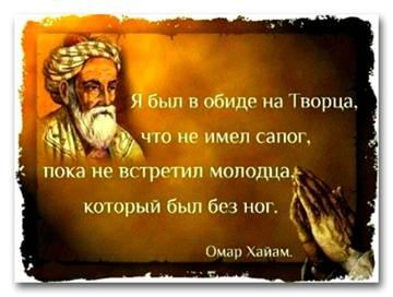http://s6.uploads.ru/t/azQjH.jpg