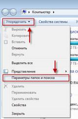 http://s6.uploads.ru/t/b1n0D.jpg