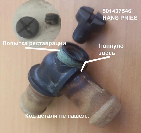 http://s6.uploads.ru/t/b2QZi.jpg