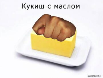 http://s6.uploads.ru/t/b36rQ.jpg