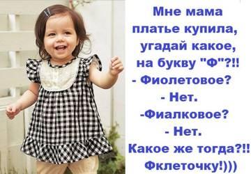 http://s6.uploads.ru/t/b3F2R.jpg