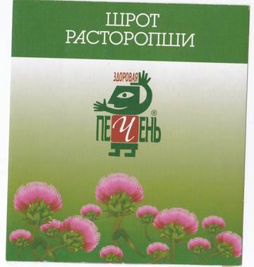 http://s6.uploads.ru/t/b6ki4.jpg