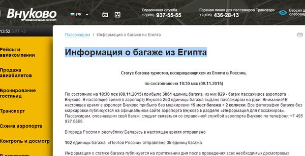 http://s6.uploads.ru/t/b7FJz.png