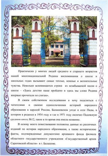 http://s6.uploads.ru/t/b7tnO.jpg