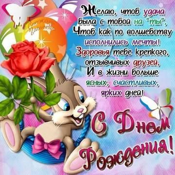 http://s6.uploads.ru/t/bCOmK.jpg