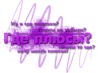 http://s6.uploads.ru/t/bDouT.png