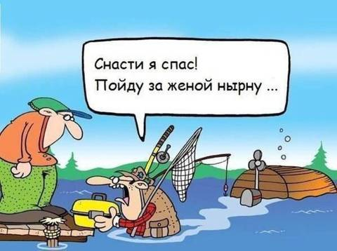 http://s6.uploads.ru/t/bMK5Z.jpg