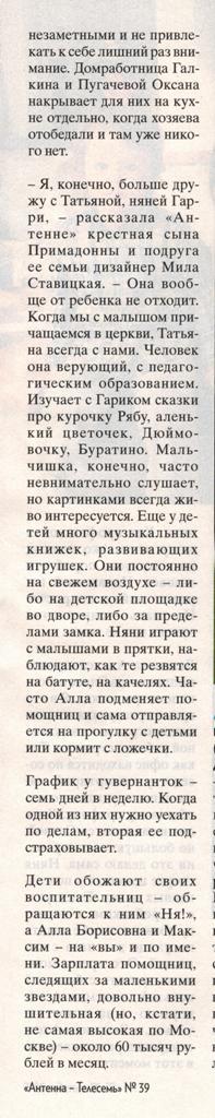 http://s6.uploads.ru/t/bRigD.jpg