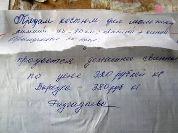 http://s6.uploads.ru/t/bRx8f.jpg
