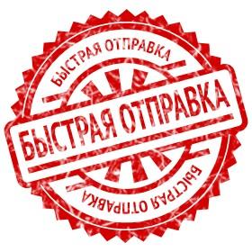 http://s6.uploads.ru/t/bWTGi.jpg