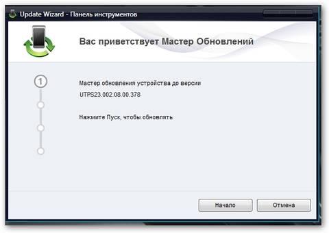 http://s6.uploads.ru/t/bYKWA.jpg