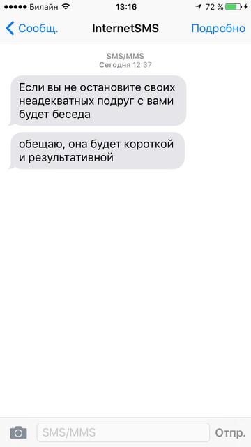http://s6.uploads.ru/t/bgJTS.png