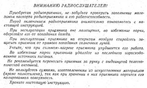 http://s6.uploads.ru/t/bgzxt.jpg