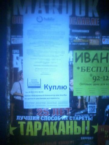 http://s6.uploads.ru/t/bjuk8.jpg