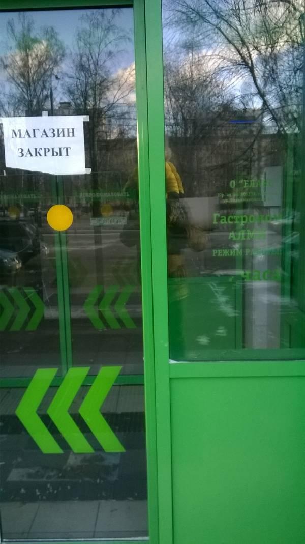 http://s6.uploads.ru/t/bkile.jpg