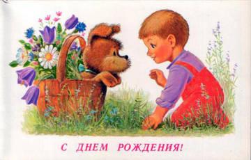 http://s6.uploads.ru/t/boQhu.jpg